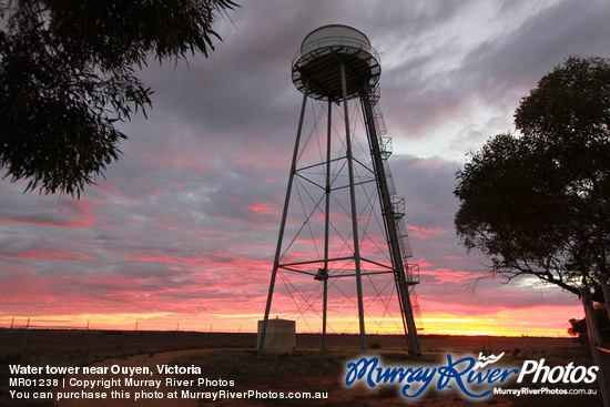 Water tower near Ouyen, Victoria