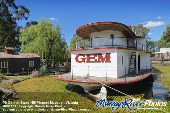 PS Gem at Swan Hill Pioneer Museum, Victoria